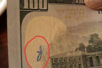 แลกเงินต่างประเทศ ระวัง ตราประทับ!!!