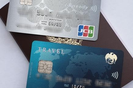 การเดินทางกับเงิน ทางเลือกที่มากกว่าพกเงินสด ปลอดภัยกว่าสะดวกกว่า
