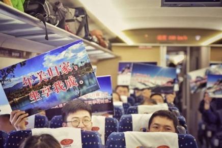 เปิดแล้วรถไฟความเร็วสูง ยูนนาน-ลี่เจียง  วิ่งเที่ยวแรกเมื่อวันเสาร์ (5 ม.ค.)ที่ผ่านมา